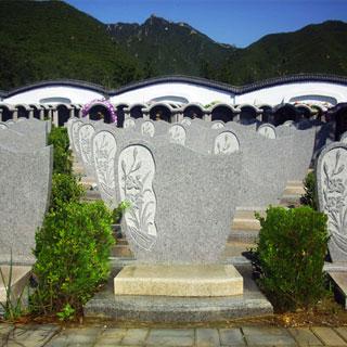 芝兰艺术墓