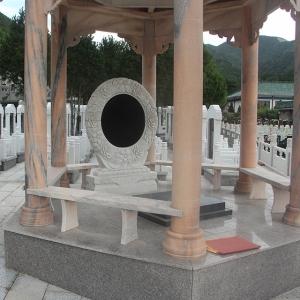 亭子家庭墓
