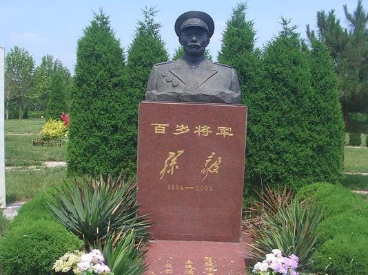 孙毅 (开国中将)