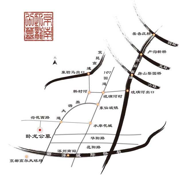 京南涿州卧龙公墓怎么坐车,怎么坐公交