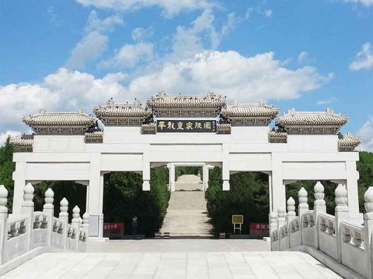 华龙皇家陵园