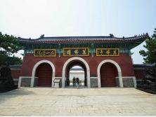 清东陵万佛园公墓