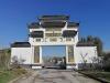 京南卧龙公墓